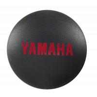 Coperchio motore Yamaha eBike X943